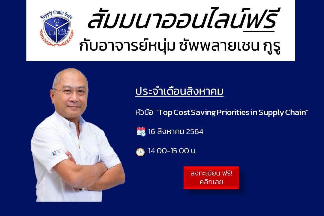 PopUpPicture_Website v0.3-min